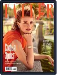 Tatler Russia (Digital) Subscription December 1st, 2019 Issue