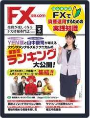 FX攻略.com (Digital) Subscription January 21st, 2020 Issue