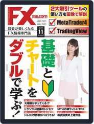 FX攻略.com (Digital) Subscription September 21st, 2019 Issue