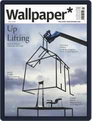 Wallpaper (Digital) Subscription May 1st, 2020 Issue