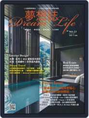 Dream Life 夢想誌 (Digital) Subscription October 8th, 2019 Issue