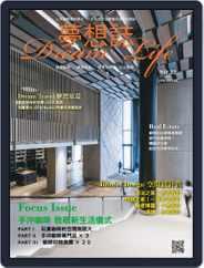 Dream Life 夢想誌 (Digital) Subscription July 18th, 2019 Issue