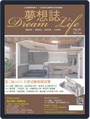 Dream Life 夢想誌 (Digital) Subscription January 11th, 2019 Issue