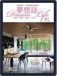 Dream Life 夢想誌 (Digital) Subscription April 20th, 2018 Issue