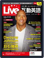Live 互動英語 (Digital) Subscription June 24th, 2020 Issue