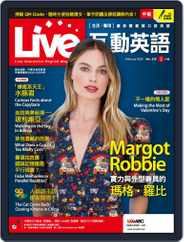 Live 互動英語 (Digital) Subscription January 21st, 2020 Issue