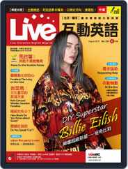 Live 互動英語 (Digital) Subscription July 24th, 2019 Issue