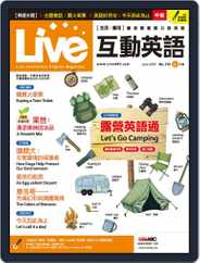 Live 互動英語 (Digital) Subscription May 20th, 2019 Issue