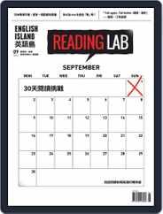 English Island 英語島 (Digital) Subscription September 1st, 2019 Issue