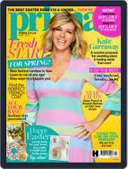 Prima UK (Digital) Subscription April 1st, 2020 Issue