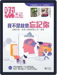 Life Plus 熟年誌 (Digital) Subscription August 29th, 2019 Issue