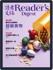 Reader's Digest Chinese Edition 讀者文摘中文版 (Digital) Subscription February 20th, 2020 Issue