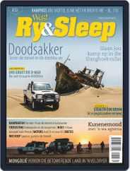 Weg! Ry & Sleep (Digital) Subscription January 1st, 2020 Issue