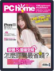 Pc Home (Digital) Subscription September 30th, 2019 Issue