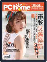 Pc Home (Digital) Subscription August 30th, 2019 Issue