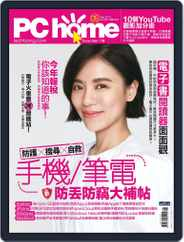 Pc Home (Digital) Subscription April 30th, 2019 Issue