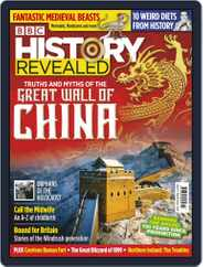History Revealed (Digital) Subscription January 1st, 2020 Issue