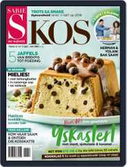 Sarie Kos (Digital) Subscription January 1st, 2018 Issue