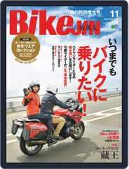Bikejin/培倶人 バイクジン (Digital) Subscription October 4th, 2019 Issue
