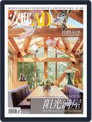 Ad 安邸 (Digital) Subscription July 4th, 2019 Issue