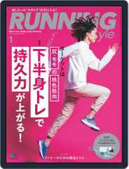 ランニング・スタイル RunningStyle (Digital) Subscription November 27th, 2018 Issue