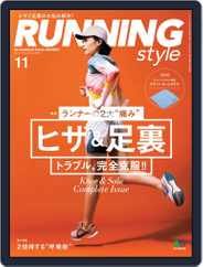 ランニング・スタイル RunningStyle (Digital) Subscription September 27th, 2018 Issue