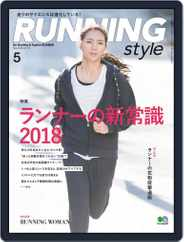 ランニング・スタイル RunningStyle (Digital) Subscription March 22nd, 2018 Issue