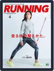 ランニング・スタイル RunningStyle (Digital) Subscription February 27th, 2018 Issue