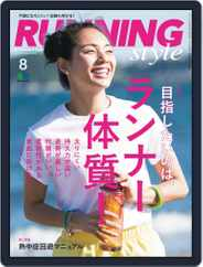 ランニング・スタイル RunningStyle (Digital) Subscription June 28th, 2017 Issue