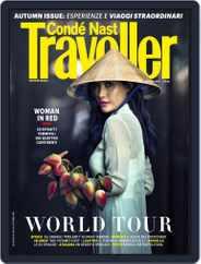 Condé Nast Traveller Italia (Digital) Subscription October 1st, 2017 Issue