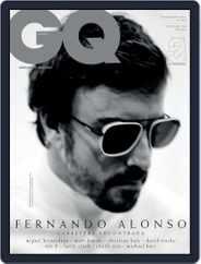 Gq España (Digital) Subscription November 1st, 2019 Issue