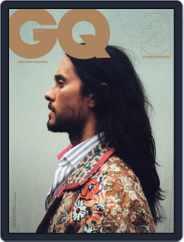 Gq España (Digital) Subscription September 1st, 2019 Issue