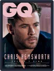 Gq España (Digital) Subscription June 1st, 2019 Issue