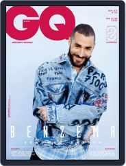 Gq España (Digital) Subscription May 1st, 2019 Issue