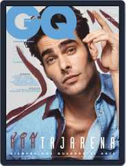 Gq España (Digital) Subscription February 1st, 2019 Issue
