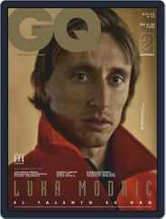 Gq España (Digital) Subscription January 1st, 2019 Issue