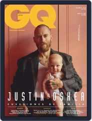 Gq España (Digital) Subscription December 1st, 2018 Issue
