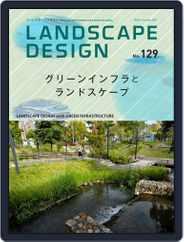 Landscape Design ランドスケープデザイン (Digital) Subscription December 1st, 2019 Issue