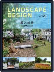 Landscape Design ランドスケープデザイン (Digital) Subscription October 1st, 2019 Issue
