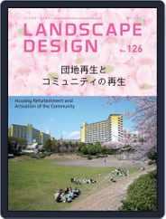 Landscape Design ランドスケープデザイン (Digital) Subscription April 20th, 2019 Issue