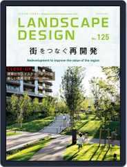 Landscape Design ランドスケープデザイン (Digital) Subscription April 1st, 2019 Issue