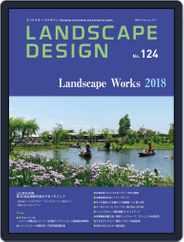 Landscape Design ランドスケープデザイン (Digital) Subscription February 1st, 2019 Issue