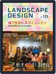 Landscape Design ランドスケープデザイン (Digital) Subscription October 16th, 2018 Issue
