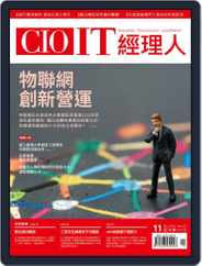 CIO IT 經理人雜誌 (Digital) Subscription November 4th, 2019 Issue