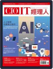 CIO IT 經理人雜誌 (Digital) Subscription April 29th, 2019 Issue