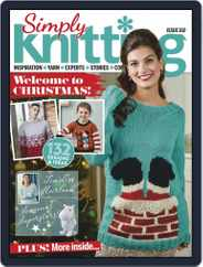 Simply Knitting (Digital) Subscription December 15th, 2019 Issue