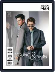 Vision Man 質男幫 (Digital) Subscription October 17th, 2018 Issue
