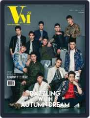 Vision Man 質男幫 (Digital) Subscription March 19th, 2018 Issue