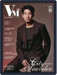 Vision Man 質男幫 (Digital) Subscription June 13th, 2016 Issue