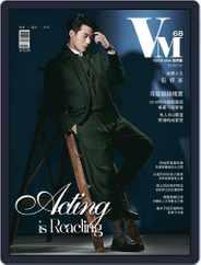 Vision Man 質男幫 (Digital) Subscription March 14th, 2016 Issue